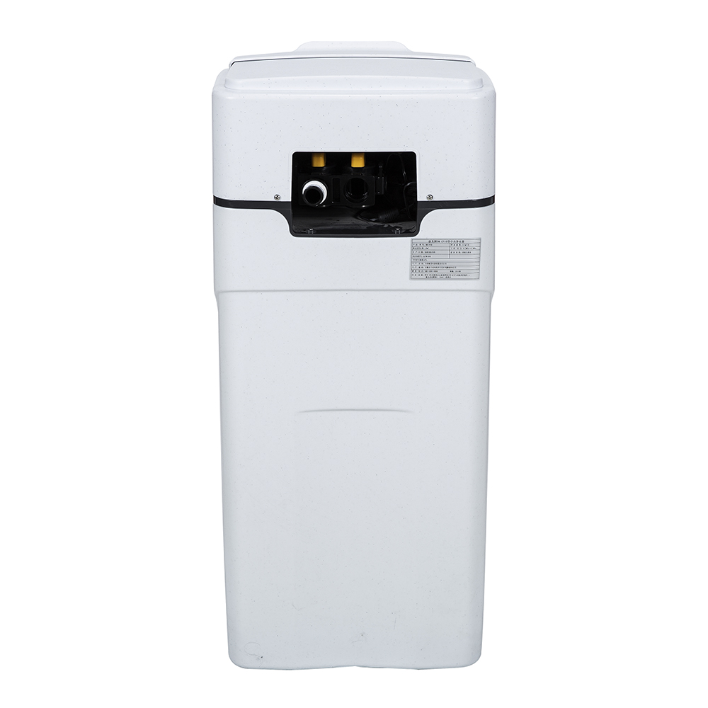 Central Water Softener CS20