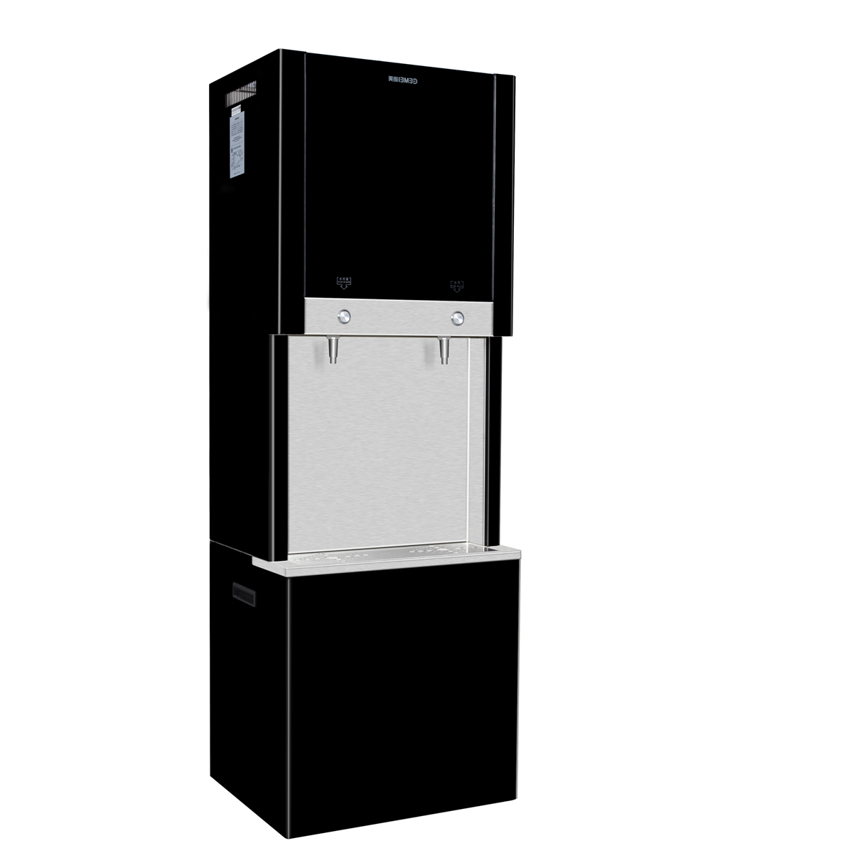 Reverse Osmosis Public Water Dispenser YSJ-2WC40