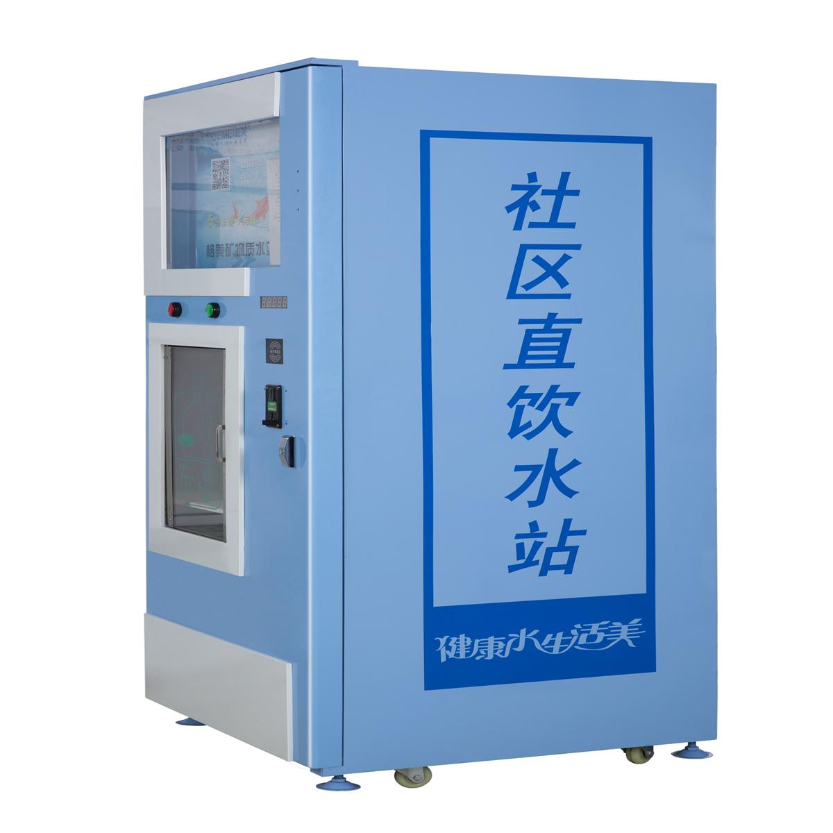 400G/800G/1200G RO water vending machine RO-400G