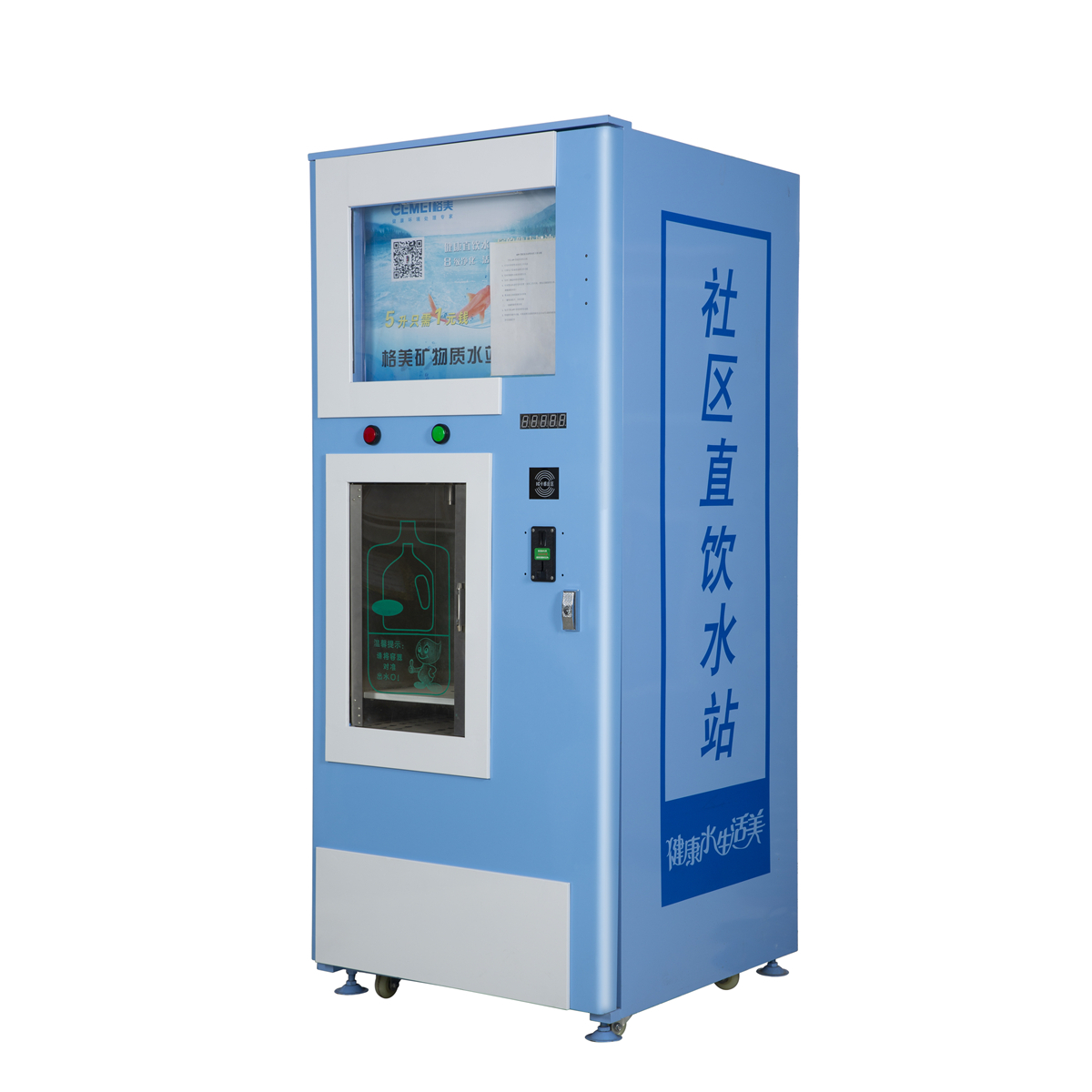 400G/800G/1200G RO water vending machine RO-400G
