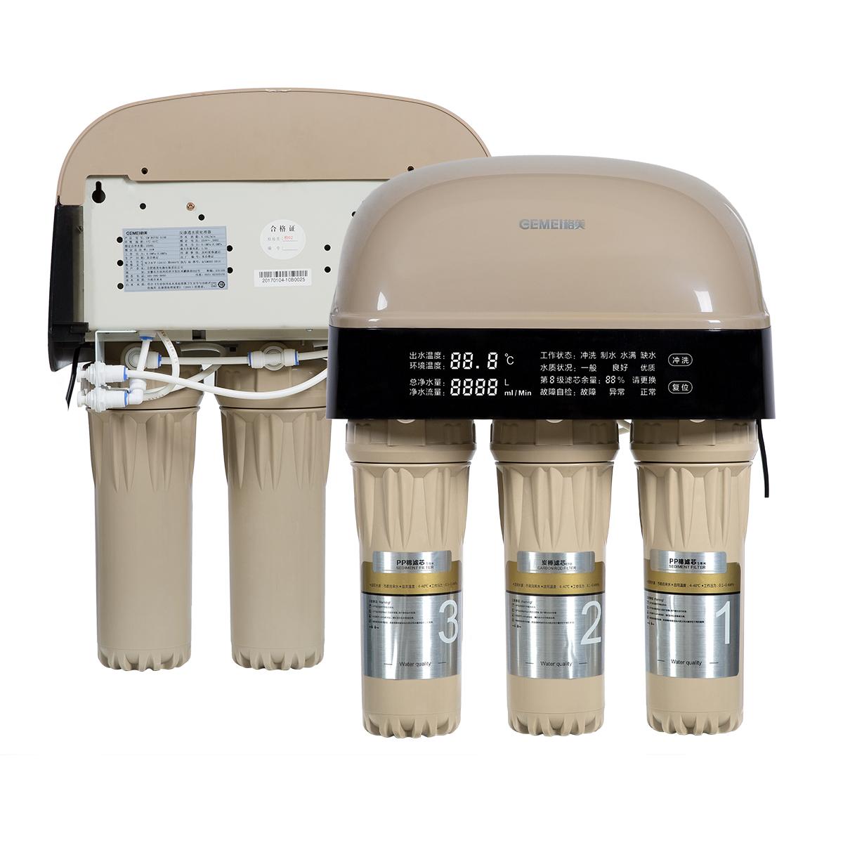 RO Water Purifier TN-RO75-10B