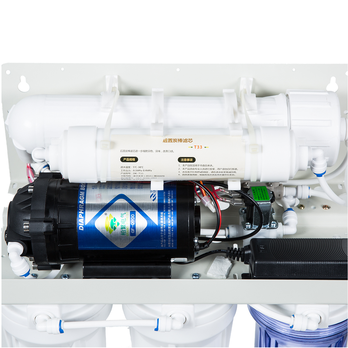 Reverse Osmosis Water Filter System TN-RO75-2B