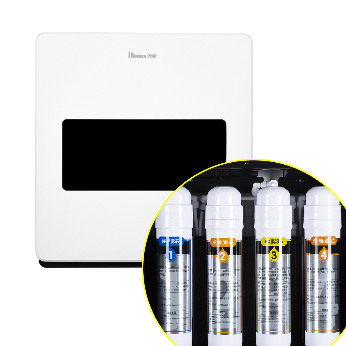 75G/400G  Reverse Osmosis RO Water Purifier System
